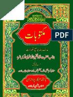 Maktubat Faqirullah Alvi Shikarpuri – Persian