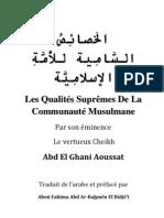 Les qualités suprêmes de la communauté musulmane