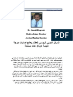 Dr.hamdi Neqresh Publication Medics Index Member - 2912012