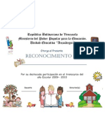 diplomanios-100714095153-phpapp02
