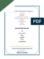 Cara Praktis Menghafal Al-Quran