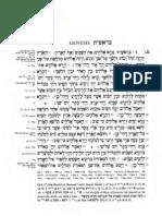 Hebrew Ancient Bible - Genesis 1