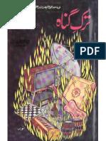 Tark e Gunnah by Mufti Rasheed Ahmed