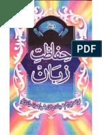 Hifazat e Zuban by Mufti Rasheed Ahmed