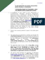 DSC 2012 Notification