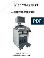 Voluson 730 Expert Op_m Rus