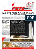 Reporter Issue 1225