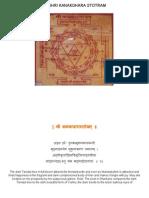 Kanakdhara Stotram With Yantra