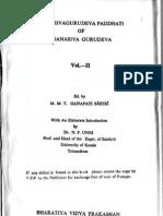 Ishana Shiva Guru Deva Paddhati - Ed. by T. Ganapati Shastri Part II