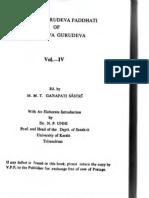 Ishana Shiva Guru Deva Paddhati - Ed. by T. Ganapati Shastri Part IV