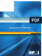 About PMI's Credentials