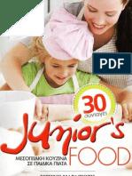 Μαραζιώτη Ειρήνη - Junior's food - Μεσογειακή κουζίνα σε παιδικά πιάτα
