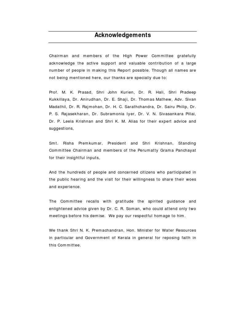 team sport essay report
