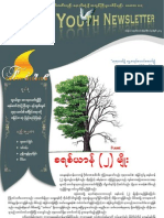 Fire Youth Newsletter Vol.1 No.10