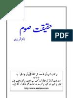 Hqeeqat e Soam (Dr Qamar Zaman)