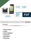 Huawei U8500 Android Handset Presentation V1.3[1]