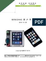 mini2440_manual_20100925