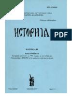 Ванчо Ѓорѓиев - Бугарски документ од 1906 година за состојбите во Македонија и ВМОРО и бугарската политика кон нив