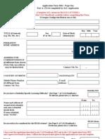 CAO Application Form 2011-2012