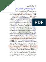 What is Milad Un Nabi
