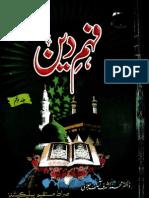 Faham e Deen by Dr Ashraf Asif Jalali