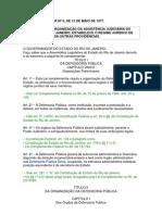 23 RIO Leicomp06 77
