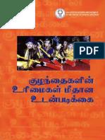 Jkm Unicef Crc Tamil