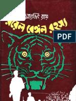 Royal Bengal Rohosso