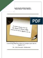 La Victoire des Gens de la Foi, dans l'Exposé de l'Unicité d'Allah dans le Droit de Faire les Lois.