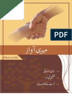 Meri Awaz Profile