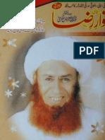 Pir Saif Ur Rehman Mubarak --Anwar e Raza No