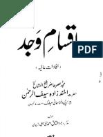 Aqsam e Wajad by Hazrat Pir Saif Ur Rehman Mubarak