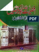 Afzaliyat e Syeduna Siddique Akbar Ka Munkir Ahle Sunnat Say Kharij Hey