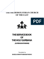The English Service Book for Holy Qurbana