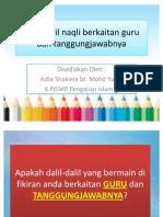 Dalil-Dalil Naqli Berkaitan Guru Dan Tanggungjawabnya