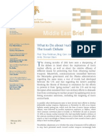 What to do about Nuclearizing Iran? The Israeli Debate