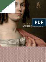Kat Kat Book Low
