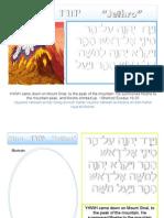 Yitro Hebrew 19_20