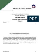 16 DSP Bahasa Malaysia SJK Tahun 1