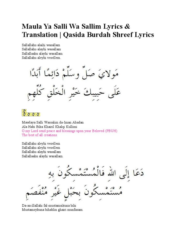 Ali Maula Qasida: Maula Ya Salli Wa Sallim Lyrics