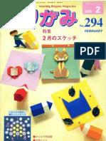 NOA Monthly Origami Magazine 294