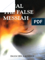 Dajjal the False Messiah (by Imam Ibn Kathir)