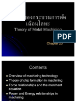 1.Theory of Metal Machining_7d62