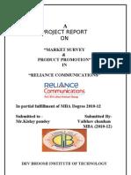 Reliance Marketing
