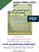 Fazayal Abu Bakar RA