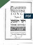 Classified Palestine Songs (Vols. 2 & 4)