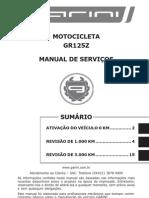 GR125Z_servicos