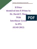 II Peter 1-3 NASB E-Prime DFM with English-Greek Interlinear in IPA (02-05-2012)