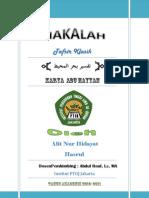 Karakteristik Tafsir Bahrul Muhit Karya Abu Hayyan PDF