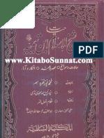 Hayaat Shaikh Ul Islam Ibne Temia